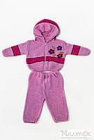 Теплый шерстяной костюм для новорожденного