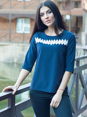 Офисная синяя блуза с ажуром