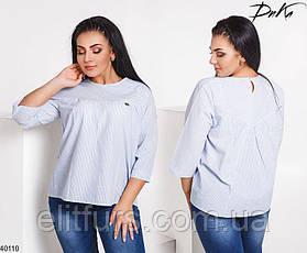 Блуза летняя рукав 3/4 XL