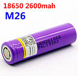 Акумуляторні батарейки LiitoKala 18650 2600 mAh Li-ion 10A, фото 3