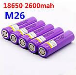 Акумуляторні батарейки LiitoKala 18650 2600 mAh Li-ion 10A, фото 2
