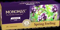 "Чай ""Spring Feeling"" в пакетиках"