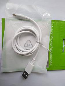 Кабель Lightning для iPhone 85см
