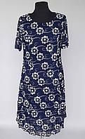 Гипюровое приталенное платье большого размера