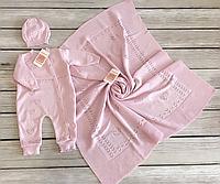 """Вязаный набор для весенне-летних прогулок (человечкек, шапочка, плед) """"Сердечки"""" розовый, размеры 62,68,74,80"""