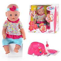 Пупс кукла Baby Born Бейби Борн BB 8001-8 (Лето) Маленькая Ляля новорожденный с аксессуарами