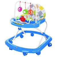 Детские ходунки с игровой панелью и дугой с подвесками BAMBI M 0591 Blue Гарантия качества. Быстрая доставка.