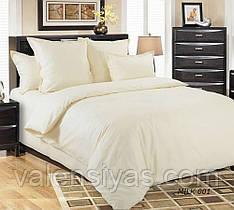 Элитное постельное белье сатин MILK 251058 (Евро)