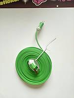 Micro USB кабель 3м. Зарядка для телефона автомобильная (зеленый )