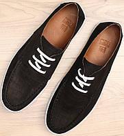 Туфли с белой подошвой под джинсы