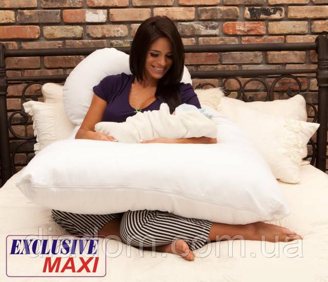 Подушка для беременных Maxi Exclusive, Кормление