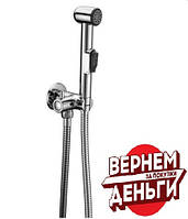 Гигиенический душ с запорным вентилем и держателем Imprese B704121 хром