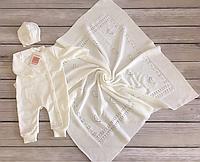 """Вязаный набор для весенне-летних прогулок (человечкек, шапочка, плед) """"Сердечки"""" молочный, размеры 62,68,74,80"""