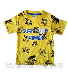Футболка пальмы для мальчика 1-4 года