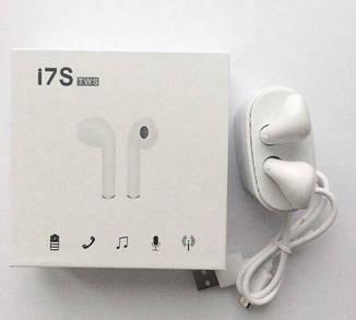 HBQ I7S TWS КОПИЯ беспроводные наушники гарнитура Bluetooth с кейсом Power Bank