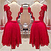 Алое платье Red Valentino, фото 2