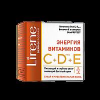 Энергия витаминов Интенсивно увлажняющий крем Lirene, 50мл