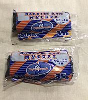 Пакеты для мусора 35 литров-эконом вариант,,Традиция качества,,20шт.в руллоне