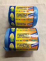 Пакеты для мусора 35 литров,,Традиция качества,,100шт.в руллоне