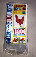 Пакеты фасовочные №0  ,,Курица 0,,(1000штук в пачке)