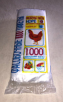 Пакеты фасовочные №2  ,,Курица 2,,(1000штук в пачке)