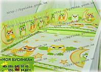 Защита, бортики, бампер в кроватку детскую-Сова Зеленый