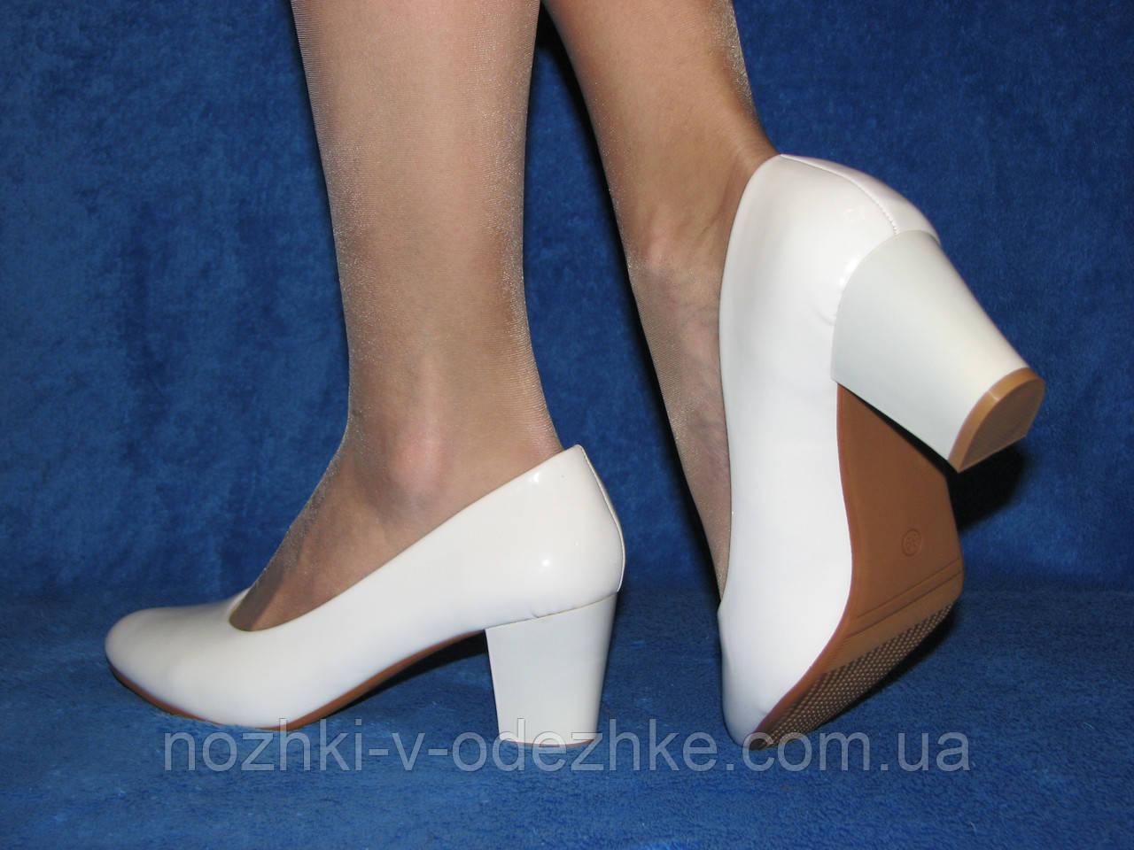 b3eb7ec61de7 Белые лаковые туфли на маленьком каблуке белого цвета 37- 23,5 см ...