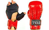 Перчатки для рукопашного боя Кожа VELO (красный)