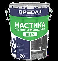 Мастика битумно-эмульсионная «БиЭм», 20 кг