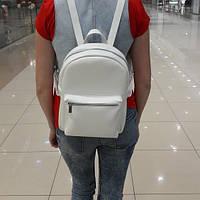 Женский рюкзак молодежный белый