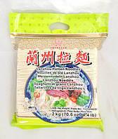 Лапша китайская рамен Lanzhou Ramen Noodles Chunsi 2 кг