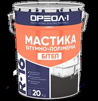 "Мастика Битумно-полимерная ""БИТЕП"", 20 кг"