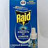 Жидкость от комаров 60 ночей  для всей семьи Рэйд