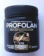 Profolan - Капсулы от облысения (Профолан)