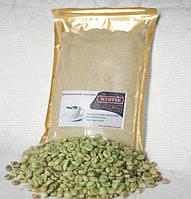 Молотый Зеленый Кофе с корицей 250 г. для похудения Робуста  xcoffee