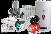 Новые группы и товары для водоснабжения и отопления