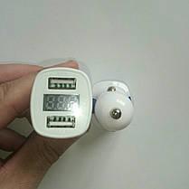 Зарядка USB в прикуриватель на 2 выхода (ток, напряжение), автомобильная зарядка USB 3в1,  3.1A , фото 2