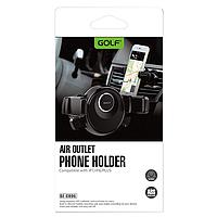 Авто держатель Golf Air Vent Phone Holder