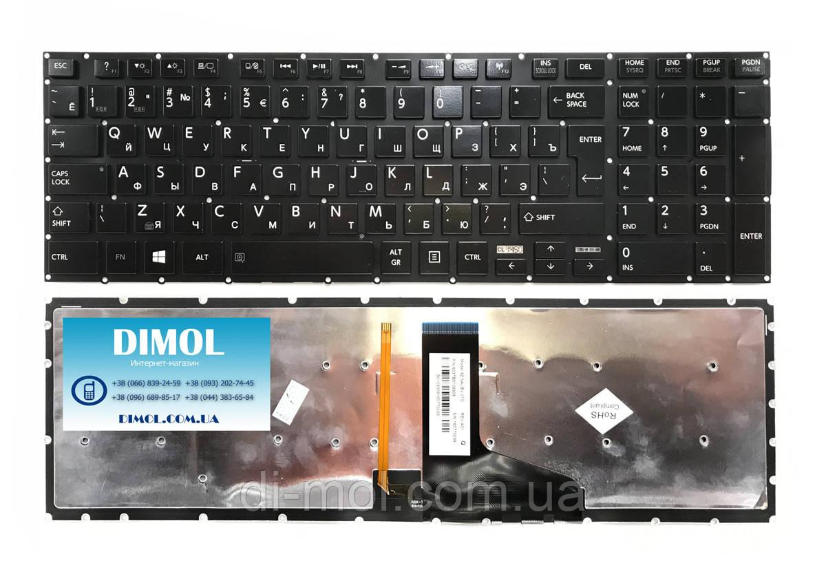 Оригинальная клавиатура для ноутбука Toshiba Satellite P55, P55t, P55-A, P55t-A with backlit, Г-образный энтер