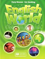 English World 4 Pupil's Book with eBook (учебник с онлайн кодом и диском, уровень 4-й)
