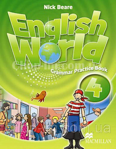 English World 4 Grammar Practice Book (грамматика)