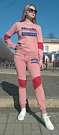 Спортивный костюм женский  Турция трикотаж , фото 1