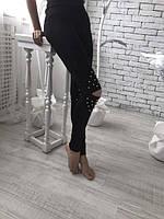 Стильные женские лосины с прорезями на коленях