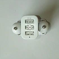 Зарядка USB в прикуриватель на 3 выхода, автомобильная зарядка usb (бело-черная) 3 в 1 USB, фото 2