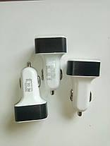 Зарядка USB в прикуриватель на 3 выхода, автомобильная зарядка usb (бело-черная) 3 в 1 USB, фото 3