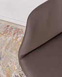 Стул с подлокотниками ZARAGOZA кожзам цвет мокко Nicolas, фото 4