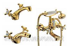 Набор для ванной комнаты Cuthna zlato-n