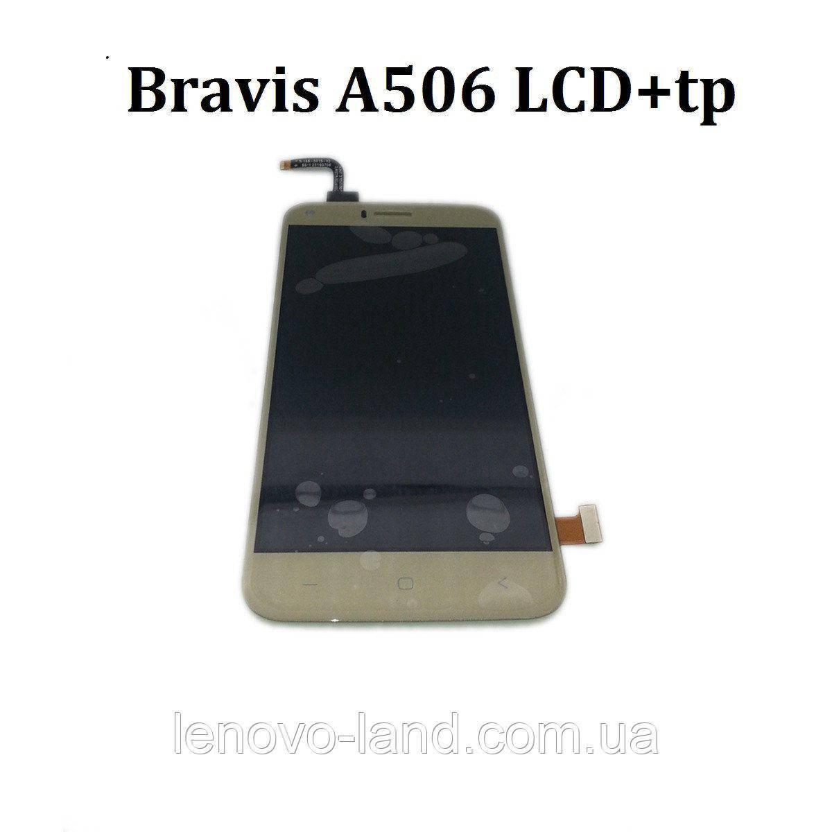 LCD Дисплей+Сенсор для Bravis A506  (модуль)