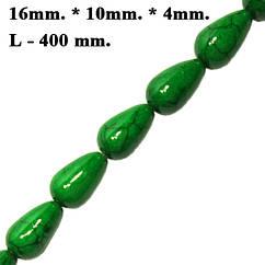 Бусины Капли Большие Глазурованные, Цвет: Зеленый, Размер: 16*10-4 мм., Отверстие 1 мм., длина нити 40 см.