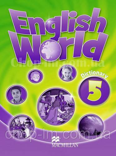 English World 5 Dictionary (словарь)